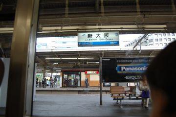 Dsc_5836shinoo