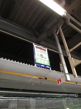 P8080003osaka