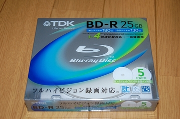 Dsc_4062disk