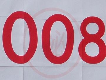 P4030028maruhi