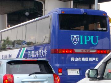 P7030007ipu