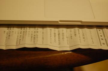 Dsc_6981suekichi_2
