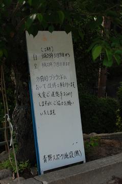 Dsc_8425satsuki