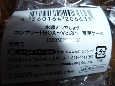 P1000019