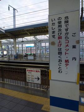 P1000894okayama