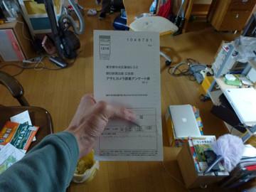 P1000031asahi