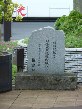 P1000731shimai