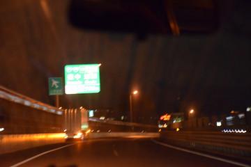 Dsc_0011chugoku