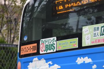 Dsc_0097bus