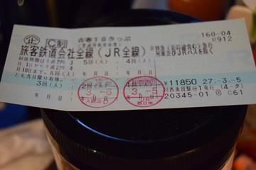Dsc_0028seishun