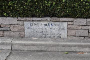 Dsc_0021meiban_2