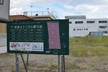 Dsc_0065takuchi
