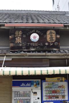 Dsc_0065asahi_2