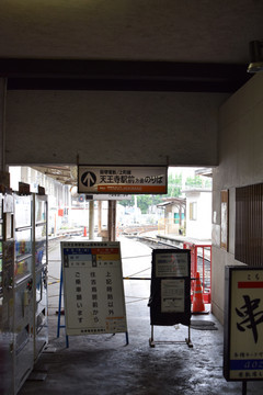 Dsc_0097sumiyosikoen_2