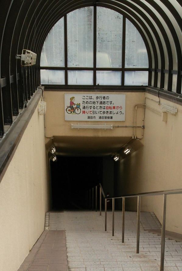 Sakata_dsc_0094a_2