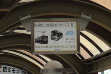 Dsc_0012_9_2