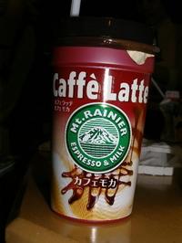 P3260007cafe
