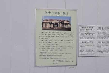 Dsc_0016-11