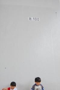 Dsc_0043ike
