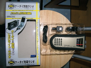 P6170016radio