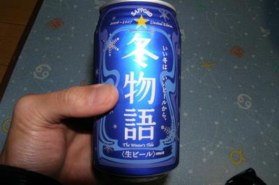 Pb030060huyu