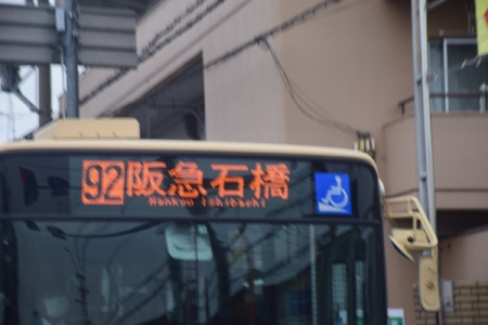Dsc_0043-8
